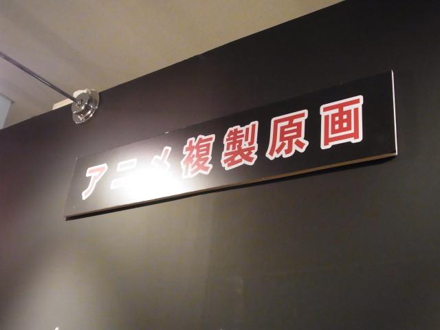 shingeki-140205-145