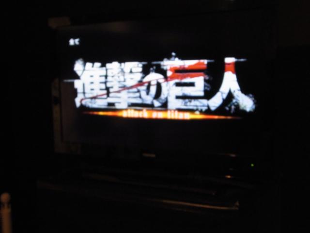 shingeki-140205-195