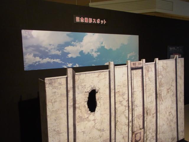 shingeki-140205-201
