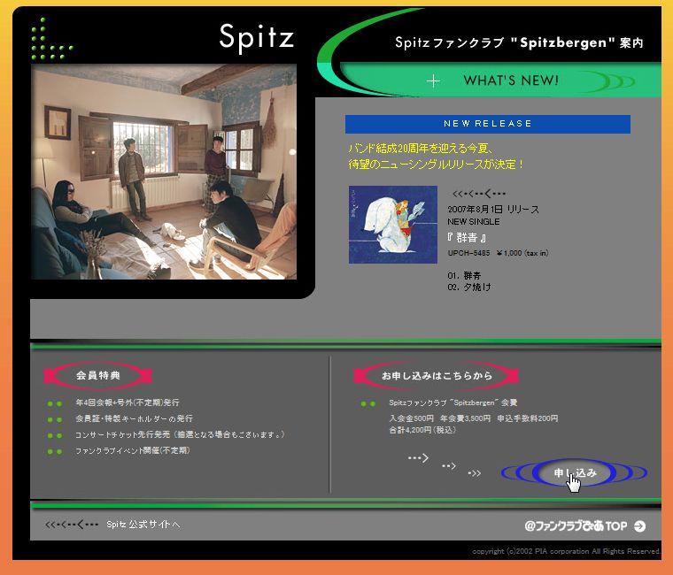 spitz-140206-01