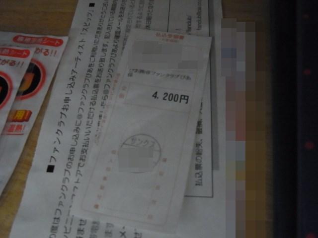 spitz-140206-08