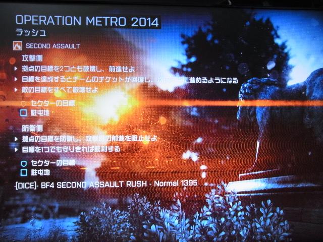 metro-140315-02