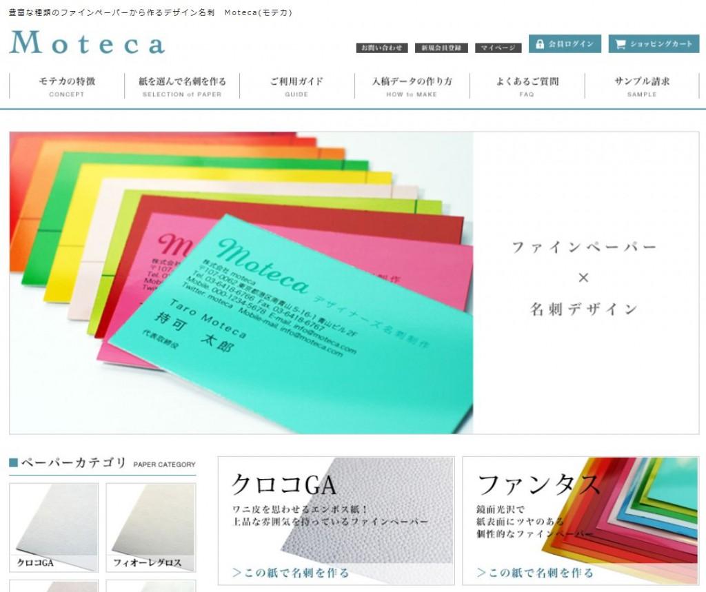 moteca-140319-01