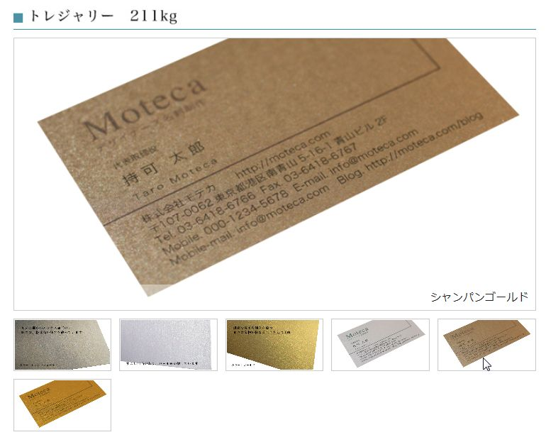 moteca-140319-03