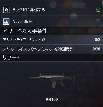 navalstrike-140312-01