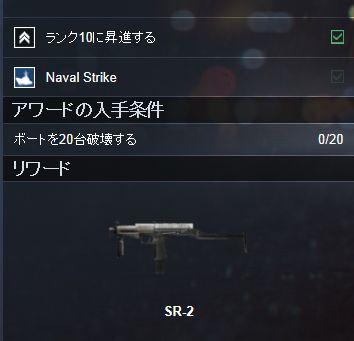 navalstrike-140312-02