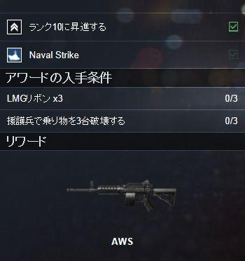 navalstrike-140312-03