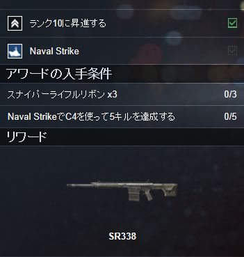 navalstrike-140312-04
