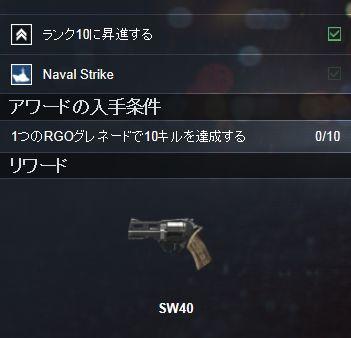 navalstrike-140312-05