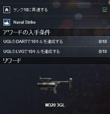 navalstrike-140312-06