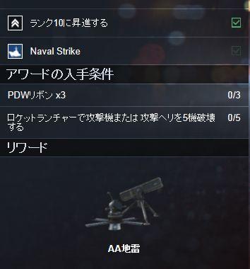 navalstrike-140312-07