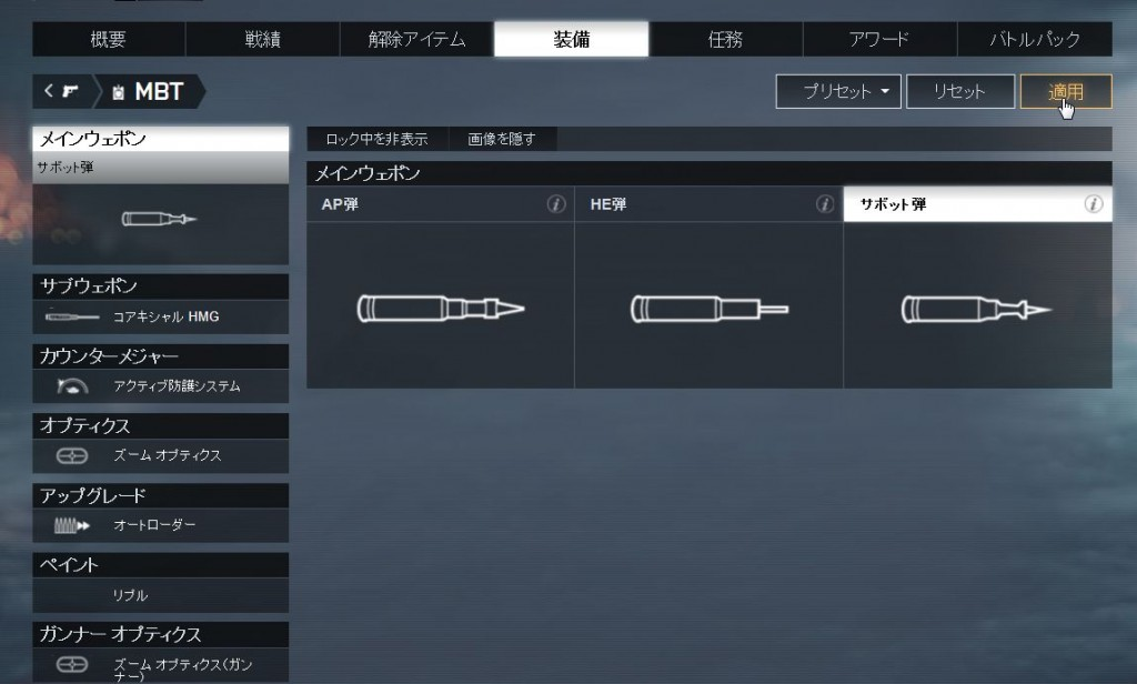 bf4-140410-07
