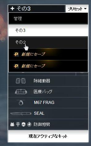 bf4-140410-08