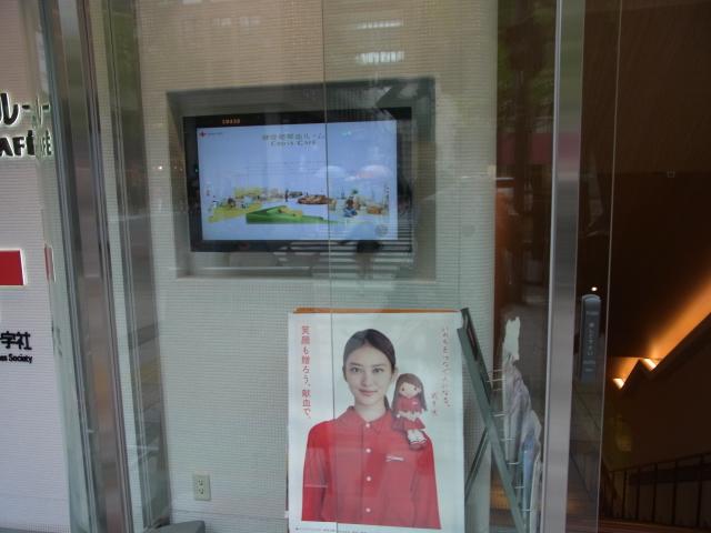 kenketu-140427-03