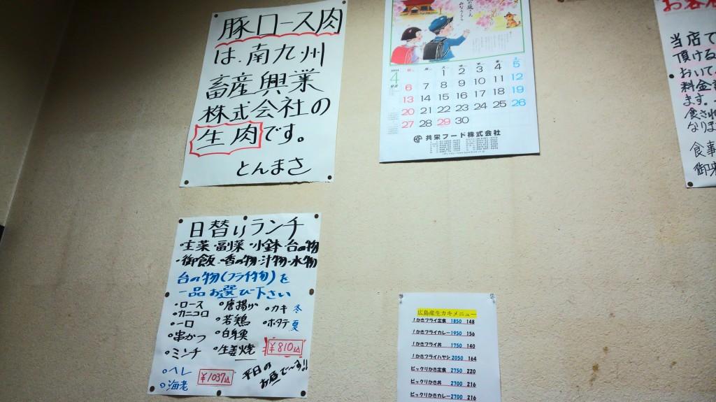 turi-140402-14