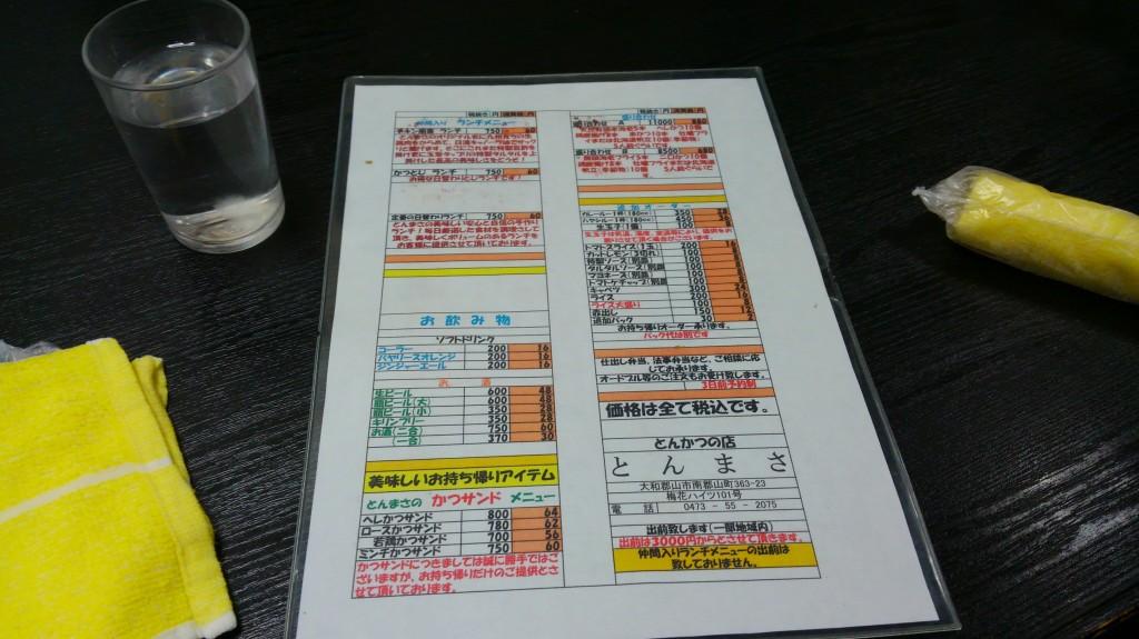 turi-140402-16