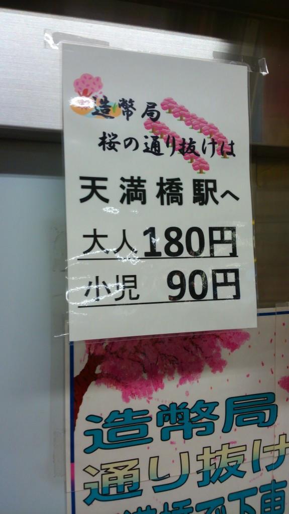 zouheikyoku-140413-01