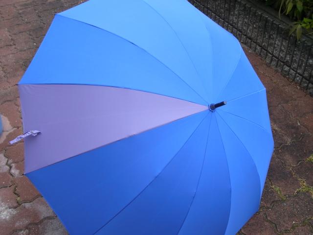 福井洋傘で注文していた『ヌレンザ』が届きました