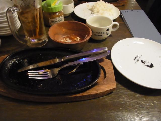 takeru-140502-16