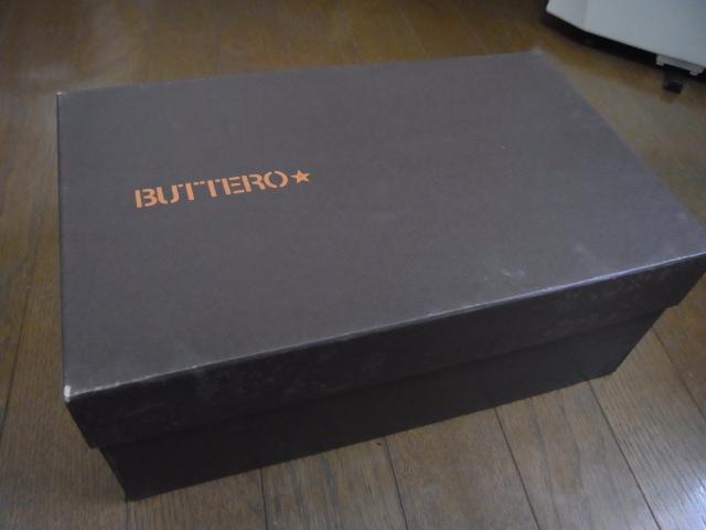 buttero-140629-01