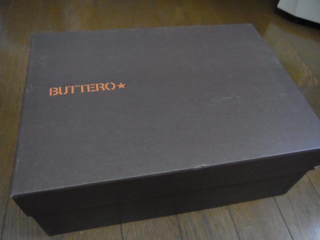buttero-140629-07