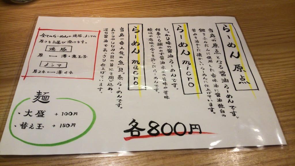 jinruiminamenrui-140727-02