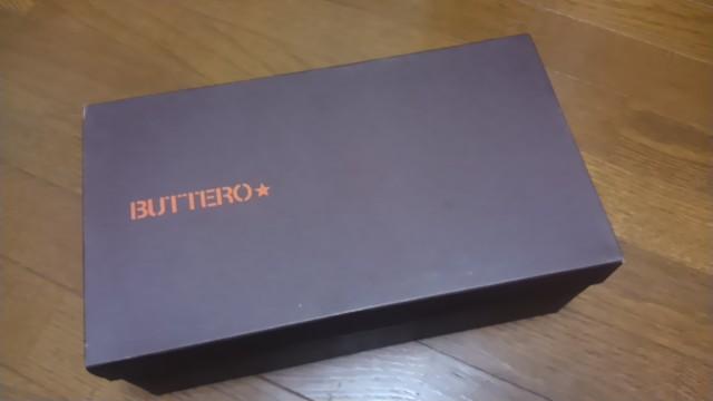 buttero-150713-01
