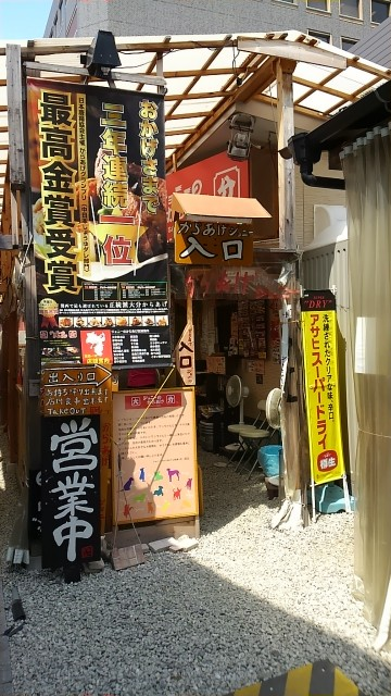 tokae-150815-23