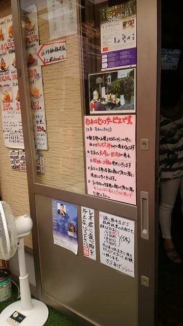 tokae-150815-25