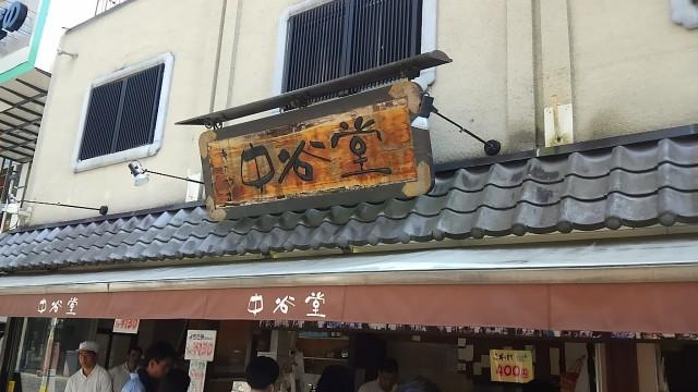 tokae-150815-29