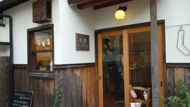 tokae-150815-41