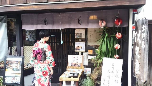 tokae-150815-42