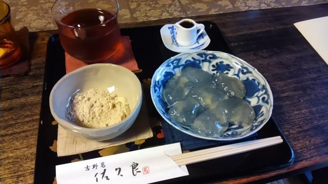 tokae-150815-46