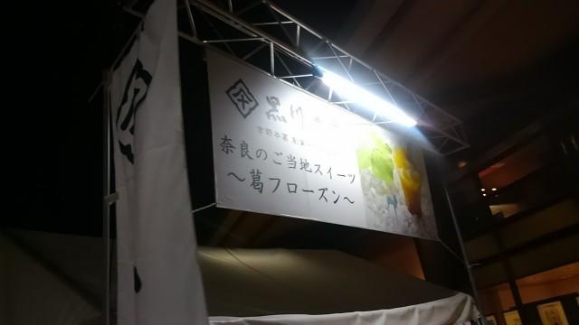 tokae-150815-56