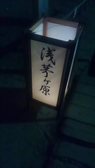 tokae-150815-65