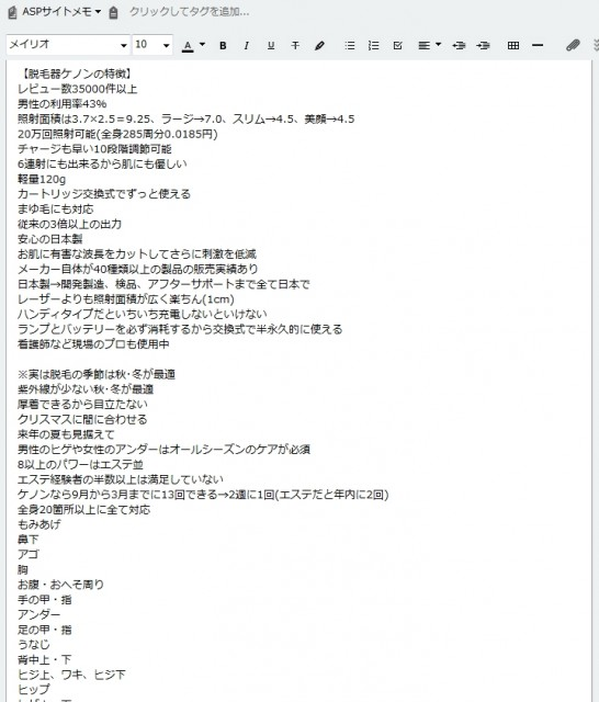 kenon-151114-01
