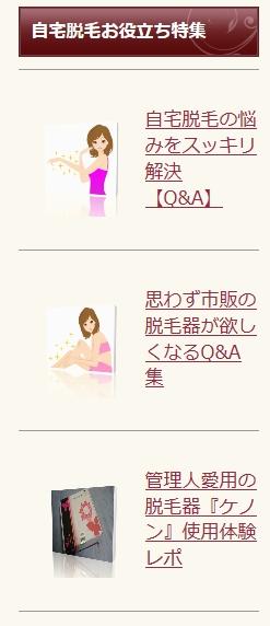 kenon-151114-03