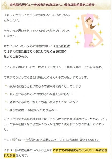 kenon-151114-04