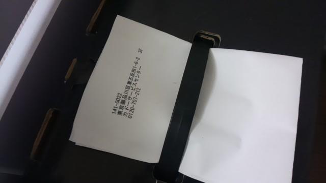 cado-160131-01