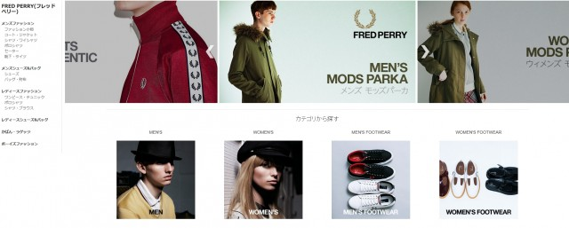 fredperry-160222-44