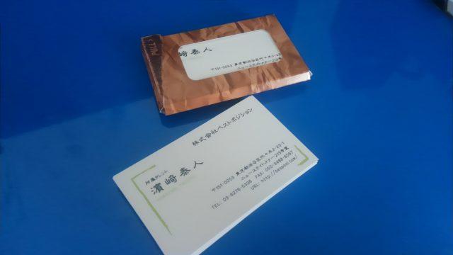 meishi-kappa-06