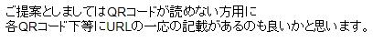 meishi-kappa-10