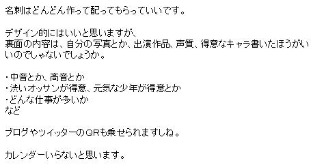 meishi-kappa-11