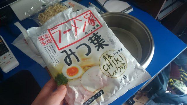 奈良の人気ラーメン店『みつ葉』の味が甦る!【インスタント袋麺感想】
