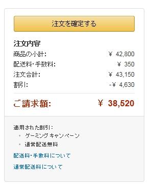 akracing-160601-03