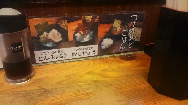 haruma-160817-01