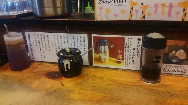 haruma-160817-02