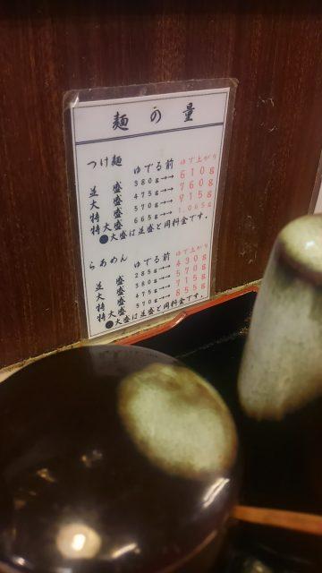 haruma-160817-05