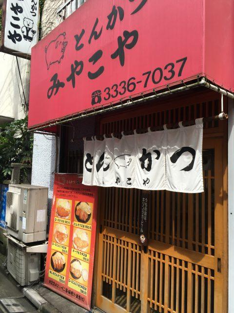 miyakoya-160811-01