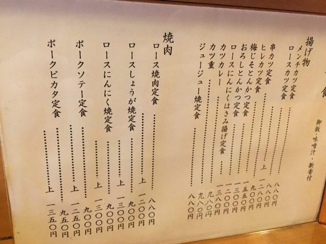 miyakoya-160811-04